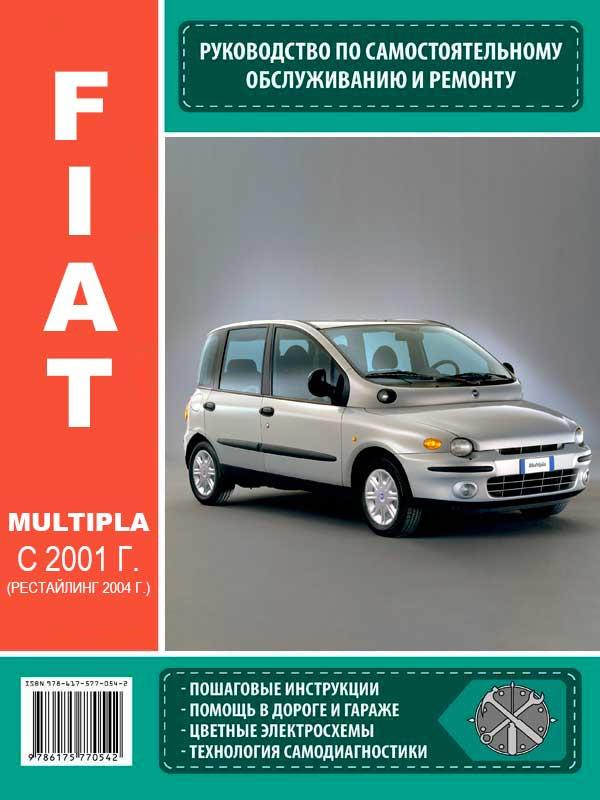 Fiat 600 multipla 1960-66