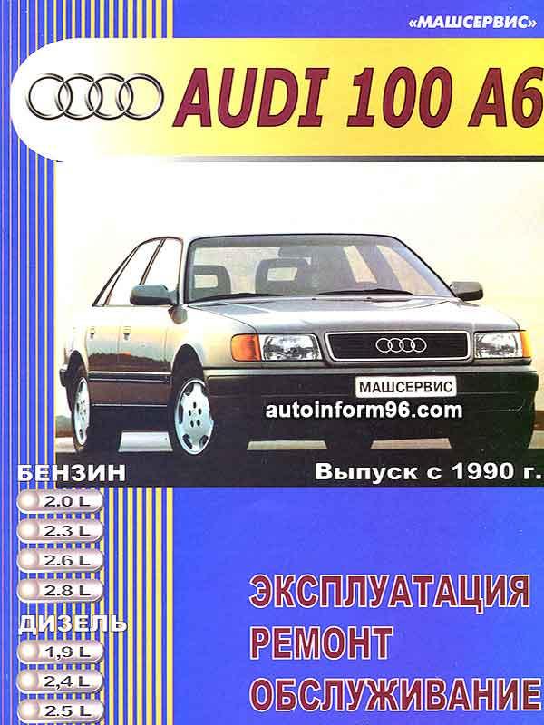 руководство по ремонту и эксплуатации автомобиля пежо 406 1999-2004