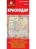 Республика Адыгея, Краснодар. Карта автомобильных дорог