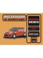 Mazda Demio (Мазда Демио). Инструкция по эксплуатации, техническое обслуживание. Модели с 2002 года выпуска, оборудованные бензиновыми двигателями