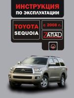 Toyota Sequoia (Тойота Секвойя). Инструкция по эксплуатации, техническое обслуживание. Модели с 2008 года выпуска, оборудованные бензиновыми двигателями