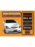 Toyota WiLL VS (Тойота ВиЛЛ ВС). Инструкция по эксплуатации, техническое обслуживание. Модели с 2001 года выпуска, оборудованные бензиновыми двигателями