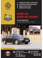 Audi A6 / A6 Avant (Ауди А6 / А6 Авант). Руководство по ремонту, инструкция по эксплуатации. Модели с 1997 по 2004 (+обновления 1999-2001г.) год выпуска, оборудованные бензиновыми и дизельными двигателями.