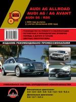 Audi A6 Allroad / A6 / A6 Avant / S6 / RS6 (Ауди А6 Олроад / А6 / А6 Авант / С6 / РС6). Руководство по ремонту, инструкция по эксплуатации. Модели с 2004 года выпуска (+рестайлинг с 2008 г.), оборудованные бензиновыми и дизельными двигателями.