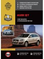Audi Q7 (Ауди Кью7). Руководство по ремонту, инструкция по эксплуатации. Модели с 2006 года выпуска (с учетом обновления 2009 г.) , оборудованные бензиновыми и дизельными двигателями