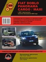 Fiat Doblo / Panorama / Cargo / Maxi (Фиат Добло / Панорама / Карго / Макси). Руководство по ремонту, инструкция по эксплуатации. Модели с 2001 года выпуска, оборудованные бензиновыми и дизельными двигателями