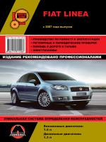 Fiat Linea (Фиат Линеа). Руководство по ремонту, инструкция по эксплуатации. Модели с 2007 года выпуска, оборудованные бензиновыми и дизельными двигателями.