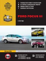 Ford Focus 3 (Форд Фокус 3 ). Руководство по ремонту, инструкция по эксплуатации. Модели с 2010 года выпуска, оборудованные бензиновыми двигателями