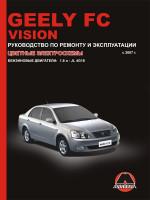 Geely FC / Vision (Джили ФСи / Вижн). Руководство по ремонту, инструкция по эксплуатации. Модели с 2007 года выпуска, оборудованные бензиновыми двигателями