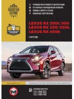 Lexus RX 200t / RX 300 / 350 / RX 350L / 450h (AL20) (Лексус ЭрИкс200т / РИкс 300 / 350 / ЭрИкс350Л / 450аш (АЭл20)). Руководство по ремонту, инструкция по эксплуатации. Модели с 2015 года выпуска, оборудованные бензиновыми двигателями