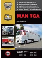 MAN TGA (МАН ТГА). Руководство по ремонту, инструкция по эксплуатации, каталог запасных частей. Модели с 2000 года выпуска, оборудованные дизельными двигателями