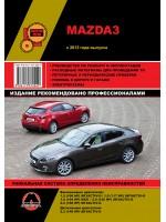Mazda 3 (Мазда 3 ). Руководство по ремонту, инструкция по эксплуатации. Модели с 2013 года выпуска, оборудованные бензиновыми двигателями