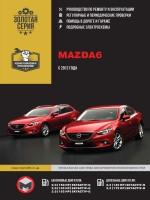 Mazda 6 (Мазда 6). Руководство по ремонту, инструкция по эксплуатации. Модели с 2012 года выпуска , оборудованные бензиновыми и дизельными двигателям