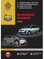 Mitsubishi Grandis (Мицубиси Грандис). Руководство по ремонту, инструкция по эксплуатации. Модели с 2003 года выпуска, оборудованные бензиновыми и дизельными двигателями