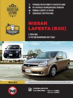 Руководство по ремонту и эксплуатации Nissan Lafesta