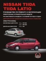 Nissan Tiida / Tiida Latio (Ниссан Тиида / Тиида Латио). Руководство по ремонту, инструкция по эксплуатации. Модели, оборудованные бензиновыми и дизельными двигателями