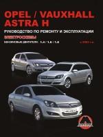 Opel Astra H (Опель Астра). Руководство по ремонту в фотографиях, инструкция по эксплуатации. Модели с 2003 года выпуска, оборудованные бензиновыми двигателями