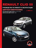 Renault Clio III (Рено Клио 3). Руководство по ремонту, инструкция по эксплуатации. Модели с 2005 года выпуска, оборудованные бензиновыми и дизельными двигателями
