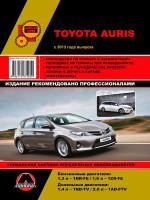 Toyota Auris (Тойота Аурис). Руководство по ремонту, инструкция по эксплуатации. Модели с 2012 года выпуска, оборудованные бензиновыми двигателями
