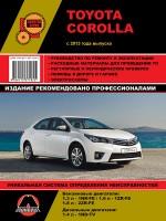 Toyota Corolla (Тойота Королла). Руководство по ремонту, инструкция по эксплуатации. Модели с 2013 года выпуска, оборудованные бензиновыми и дизельными двигателями