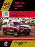 Руководство по ремонту и эксплуатации Toyota Hilux