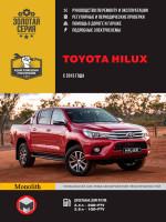 Toyota Hilux (Тойота Хайлюкс). Руководство по ремонту, инструкция по эксплуатации. Модели с 2015 года выпуска, оборудованные дизельными двигателями