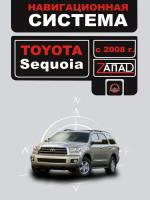 Toyota Sequoia (Тойота Секвойя). Инструкция по использованию навигационной системы. Модели с 2008 года выпуска