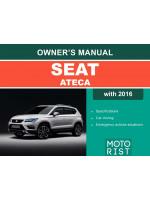 Seat Ateca (Сеат Атека). Инструкция по эксплуатации. Модели с 2016 года выпуска