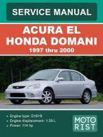 Acura EL / Honda Domani (Акура ЭЛ / Хонда Домани). Руководство по ремонту, инструкция по эксплуатации. Модели с 1997 года выпуска, оборудованные бензиновыми двигателями