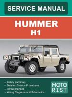 Hummer H1 (Хаммер Н1). Руководство по ремонту, инструкция по эксплуатации. Модели, оборудованные дизельными двигателями