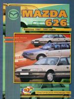 Mazda 626 (Мазда 626). Руководство по ремонту. Модели с 1987 по 1991 год выпуска, оборудованные бензиновыми и дизельными двигателями