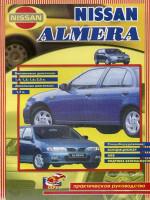 Nissan Almera (Ниссан Альмера). Руководство по ремонту. Модели с 1995 по 2000 год выпуска, оборудованные бензиновыми и дизельными двигателями