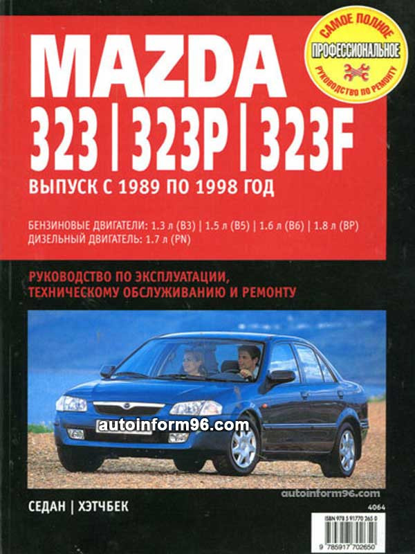 mazda 323 bj workshop manual pdf