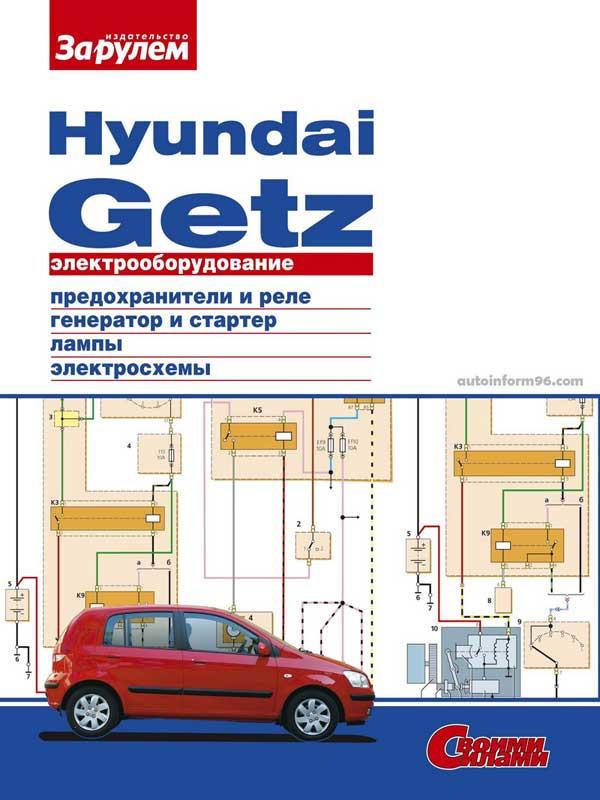 москвич 2140 инструкция по эксплуатации скачать