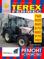Экскаватор-погрузчик Terex Fermec 760 / 820 / 860 / 870 / 880 / 970 / 980. 2WD / 4WD. Руководство по ремонту, инструкция по эксплуатации. Модели, оборудованные дизельными двигателями