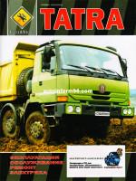 TATRA 815 (Татра 815). Инструкция по эксплуатации, техническое обслуживание. Модели, оборудованные дизельными двигателями