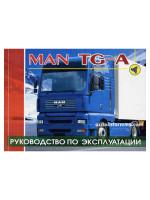 MAN TGA (МАН ТГА). Инструкция по эксплуатации, техническое обслуживание. Модели, оборудованные дизельными двигателями