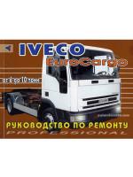 Iveco EuroCargo (Ивеко ЕвроКарго). Руководство по ремонту, инструкция по эксплуатации. Модели, оборудованные дизельными двигателями.
