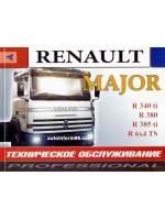 Renault Major (Рено Мажор). Инструкция по эксплуатации, техническое обслуживание. Модели, оборудованные дизельными двигателями