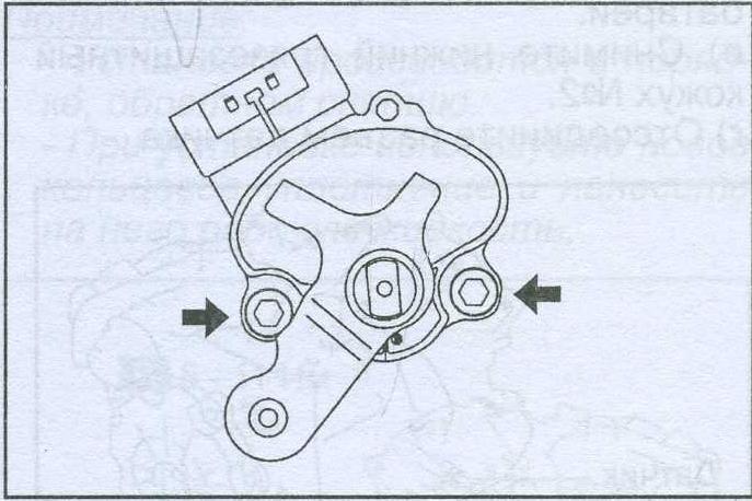 выключатель запрещения запуска Mazda 3