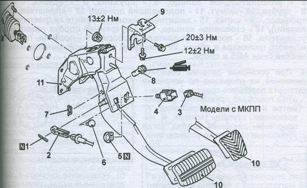 гидравлический усилитель Mitsubishi Pajero