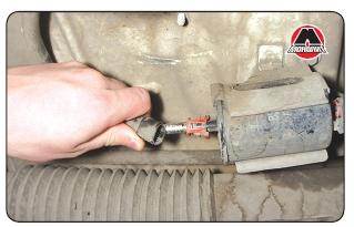 Наконечник топливоотвода Daewoo Lanos / ZAZ Lanos / Chevrolet Lanos
