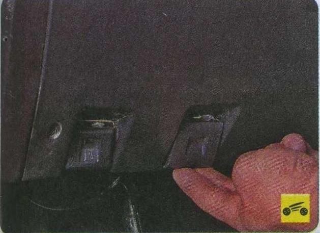стартер Great Wall Safe, система управления двигателем Great Wall Safe