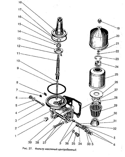 Фильтр масляный центробежный МТЗ 80, МТЗ 82