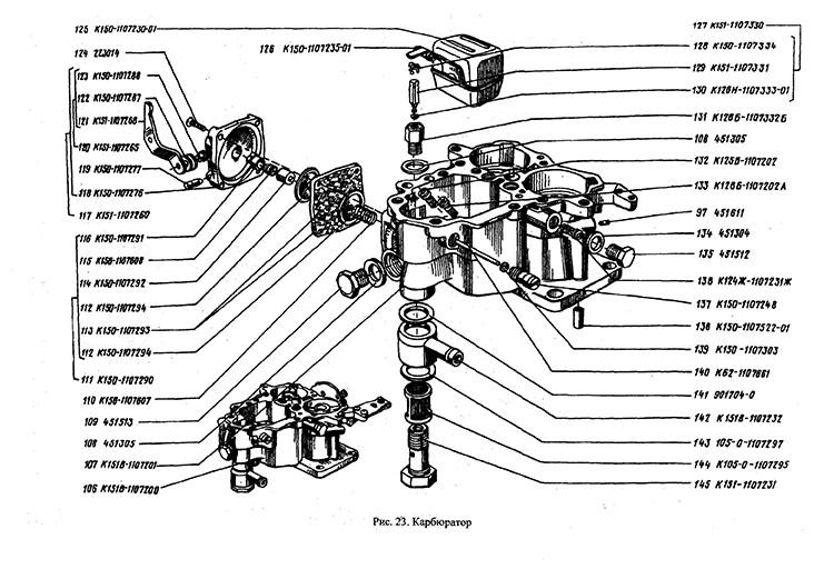 Карбюратор УАЗ 3741,УАЗ 2206, УАЗ 3741, УАЗ 3962