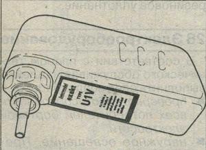 аккумуляторы Audi A4, индикатор состояния Audi A4
