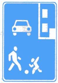 знак дети на дороге ПДД