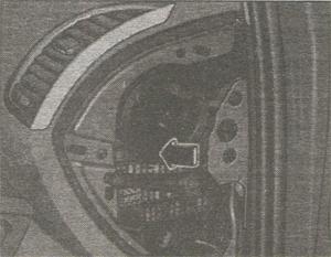 Крышка предохранителей Audi Q7