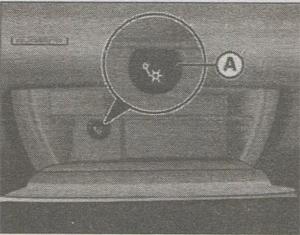 Охлаждающий эффект Audi Q7