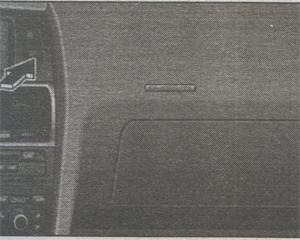 Вещевой ящик Audi Q7